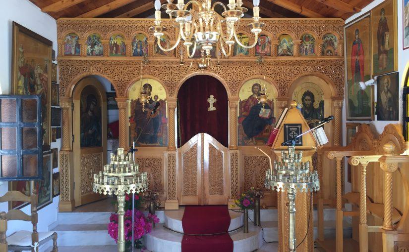 Ag. Ioannou, Johannes der Täufer
