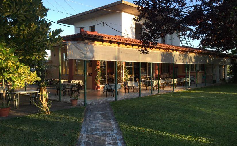 Restaurant Poulakos, Tzane